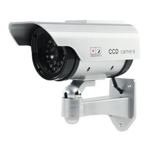 caméra IP de vidéosurveillance